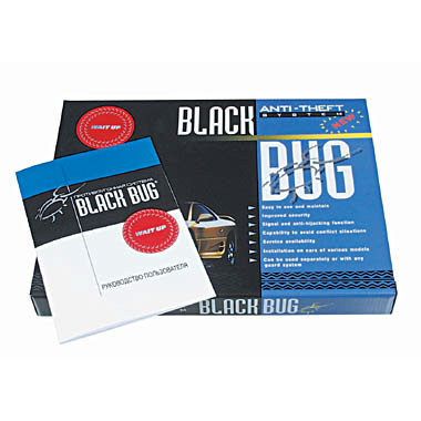 Black Bug PLUS BT-71W