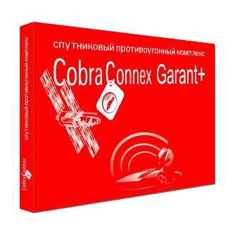 Cobra Connex GARANT PLUS