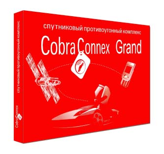 Cobra Connex GRAND
