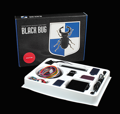 Black Bug PLUS BT-81L